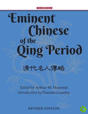 Eminent Chinese of the Qing Dynasty 1644-1911/2