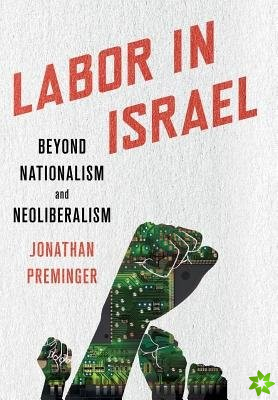 Labor in Israel