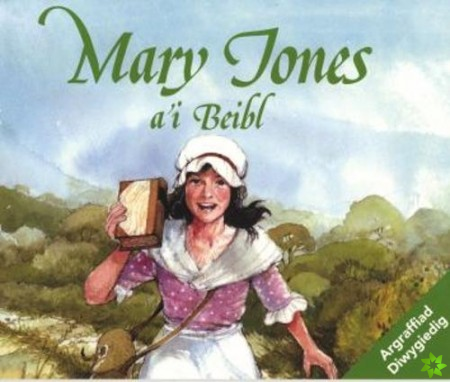 Mary Jones a'i Beibl