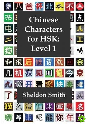 Chinese Characters for HSK, Level 1