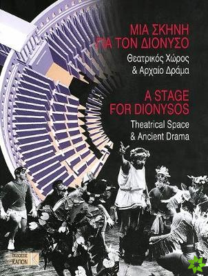 Stage for Dionysos