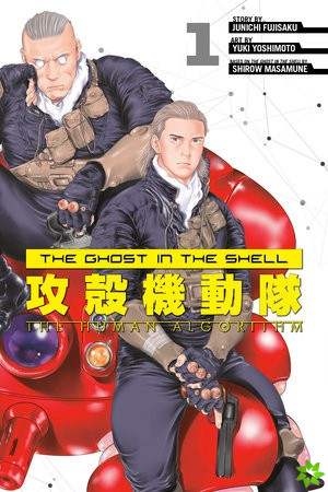 Ghost in the Shell: The Human Algorithm 1