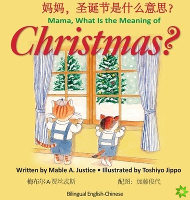 Mama, What is the meaning of Christmas?