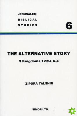 Alternative Story of the Division of the Kingdom