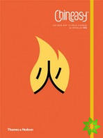 Chineasy (TM)
