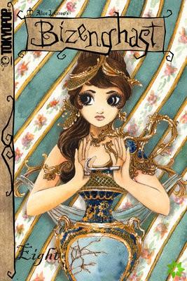 Bizenghast manga volume 8