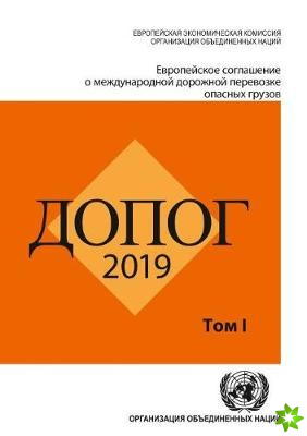 European Agreement Concerning the International Carriage of Dangerous Goods by Road (ADR) (Russian Edition), 2 Volume Set