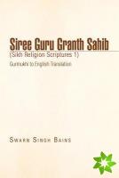 Siree Guru Granth Sahib (Sikh Religion Scriptures 1)